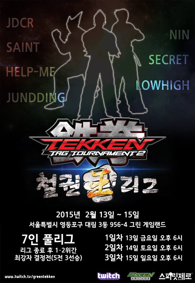 Tekken King League 01